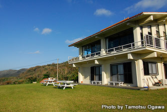 """Irifune Annex Bamboo Villa"", located at the top of the hill, has a magnificent view"
