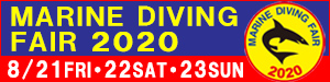 MARINE DIVING FAIR 2020
