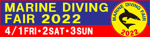 MARINE DIVING FAIR 2021